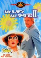 Movie/Mr.レディ Mr.マダム 2