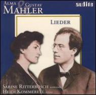 Lieder: Ritterbusch(S)kommerell(P)