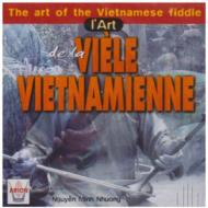 Art Of The Vietnamese Fiddle