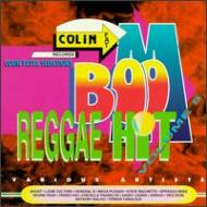 Boom Reggae Hits Vol.5