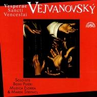 Vespers Of St.wenceslas: Stryncl / Musica Florea