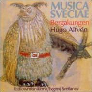 The Mountain King: Svetlanov / Swedish.rso