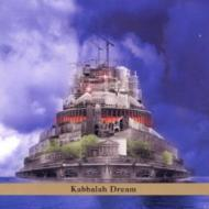 Kabbalah Dream