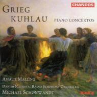 クーラウ:ピアノ協奏曲 ハ長調 Op.7、グリーグ:ピアノ協奏曲 イ短調 Op.16 A・マルリング(p)/ショーンヴァント