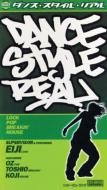 HMV&BOOKS onlineVarious/Dance Style Real - Lock Pop Breakin House