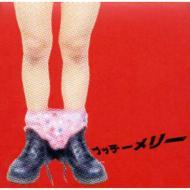 �u�b�`�[�����[ The �s�[�Y 1989-1997 Selection Side B