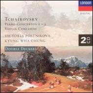 ピアノ協奏曲全集(ポストニコワ、ロジェストヴェンスキー&ウィーン響)、ヴァイオリン協奏曲(チョン・キョンファ、デュトワ&モントリオール響)(2CD)