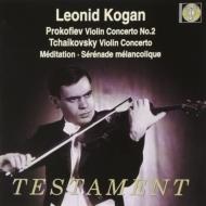 Violin Concerto.2 / .: Kogan, Cameron, Vandernoot / Lso, Paris Conservatoire.o
