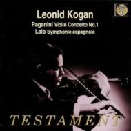 Violin Concerto.1 / Symphonie Espagnole: Kogan, Bruck / Paris Conservatoire.