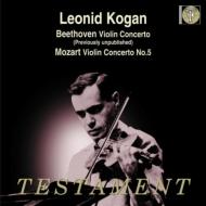 ベートーヴェン:ヴァイオリン協奏曲、モーツァルト:ヴァイオリン協奏曲第5番 コーガン、ヴァンデルノート&パリ音楽院管