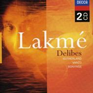 歌劇『ラクメ』全曲 ボニング&モンテ・カルロ国立歌劇場、サザーランド(2CD)