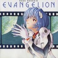 アニメ/Evangelion Ii