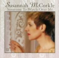 Someone To Watch Over Me -Song Of George Gershwin