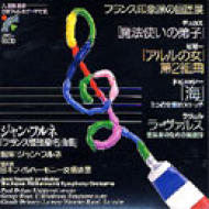 Orch.works: Fournet / 日本po