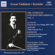 <クライスラー協奏曲録音全集3>2つのヴァイオリンのための協奏曲/ヴァイオリン協奏曲第4番/他 クライスラー/ジンバリスト/ロジャーズ/サージェント/他