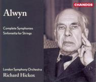 オルウィン:交響曲第1〜5番、弦楽のためのシンフォニア ヒコックス&ロンドン