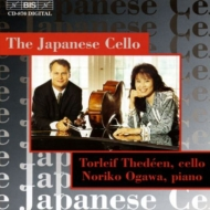 Works For Cello: Thedeen / 小川典子