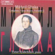 Piano Works Vol.2: Ryabchikov