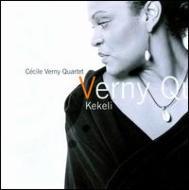Cecile Verny/Kekeli