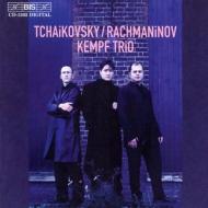 Piano Trio./ .1: F.kempf Trio