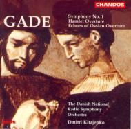 ガーデ:交響曲第1番、序曲「ハムレット」 他 キタエンコ/デンマーク国立放送