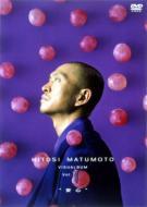 Visualbum Vol.ぶどう 安心
