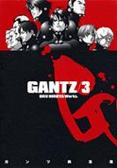 GANTZ 3 ヤングジャンプ・コミックス