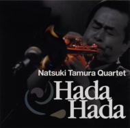 Hada Hada