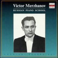 Piano Works: Victor Merzhanov
