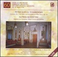 Requiem / P.con.1: Belohlavek / Prague.so, Etc