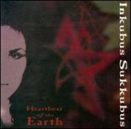 Heartbeat Of The Earth