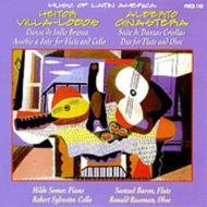 Music For Flute & Oboe: Baron(Fl)roseman(Ob)