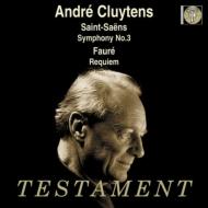 サン=サーンス:交響曲第3番『オルガン付き』、フォーレ:レクィエム クリュイタンス&パリ音楽院管、サン・ユスターシュ管