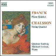 ピアノ五重奏団、弦楽四重奏曲 ルートヴィヒ四重奏団、レヴィナス