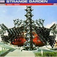 トランソニック・アーカイブス-ストレンジガーデン-1996-1998