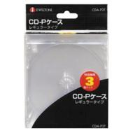12cm.cd Plastic Case (3 piece)