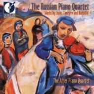Rhapsody / Piano Quartet: Ames Piano Quartet