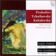 Violin Concertos: Dubeau / Blazhkov / Kiev.so