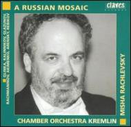 A Russian Mosaic: Rachlevsky / Kremlin.co