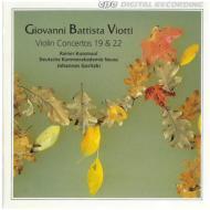 ヴァイオリン協奏曲第19番、第22番 クスマウル、ゴリツキ&ドイツ室内管弦楽団