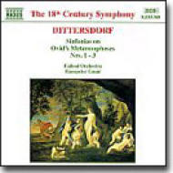オヴィディウスの「転身物語」によるシンフォニア集Vol.1 グミュール/ファイローニ