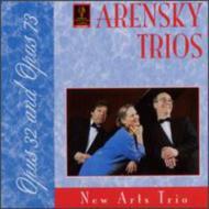 Piano Trio : New Arts Trio