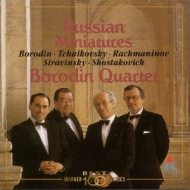 Russian Miniatures-music For String Quartet: Borodin.q