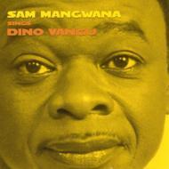 Sings Dino Vangu