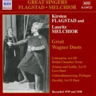 フラグスタート&メルヒオール「ワーグナー二重唱集」 フラグスタート/メルヒオール/ディルワース/他