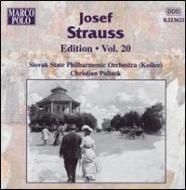 管弦楽作品全集Vol.20 ヒルガー/スロヴァキア国立コシツェ・フィルハーモニー楽団