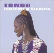 Tanzanian Classics