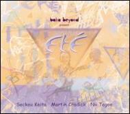 Eta/Baka Beyond Present Eta