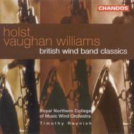ホルスト:吹奏楽のための組曲第1番、第2番他 レイニッシュ/ロイヤル・ノーザン・カレッジ・オヴ・ミュージックWO