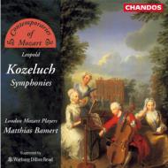 コジェルフ:交響曲ニ長調、ト短調、ヘ長調 バーメルト/ロンドン・モーツァルト管弦楽団